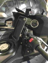 Triumph Trophy 1200 Phone Mount